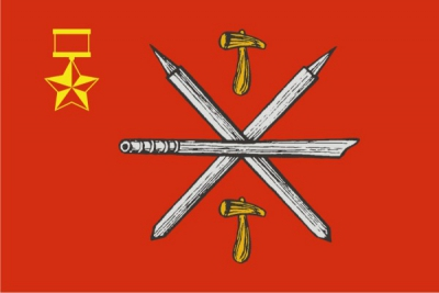 Флаг города Тула