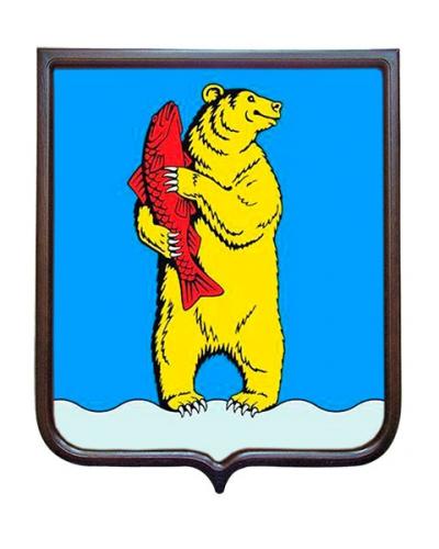 Герб города Анадыря (герб малый)