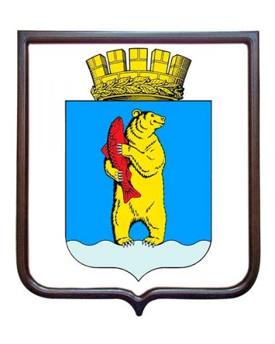 Герб города Анадыря (гербовое панно, средний герб)