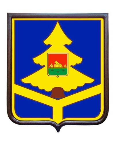 Герб Брянской области (герб малый)