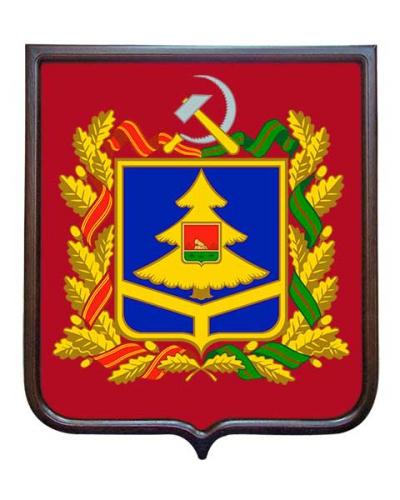 Герб Брянская область (гербовое панно)