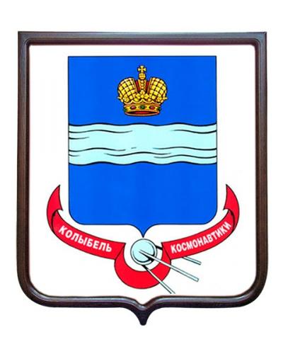 Герб города Калуга (гербовое панно)