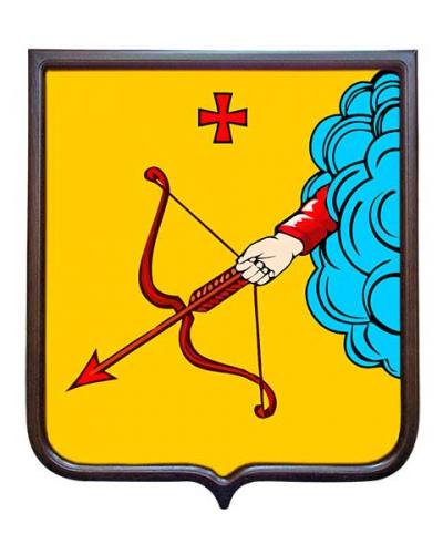 Герб города Кирова (герб малый)