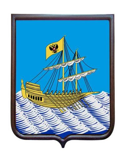 Герб города Костромы
