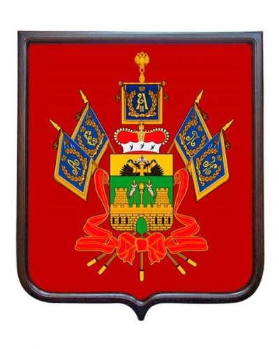 Герб Краснодарского края (гербовое панно)