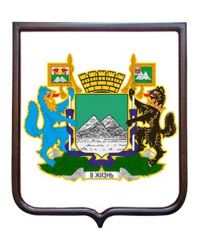 Герб города Кургана (гербовое панно)
