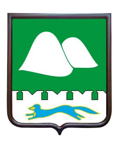 Герб Курганской области (герб малый)