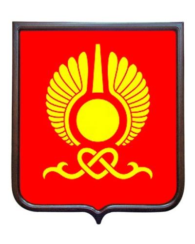 Герб города Кызыла
