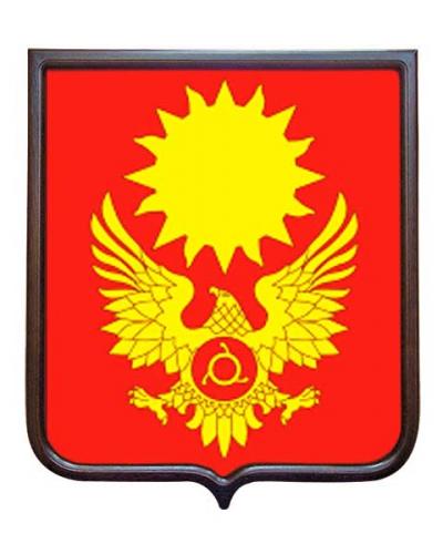 Герб города Магас