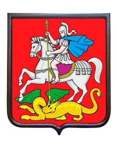 Герб Московской области (герб малый)