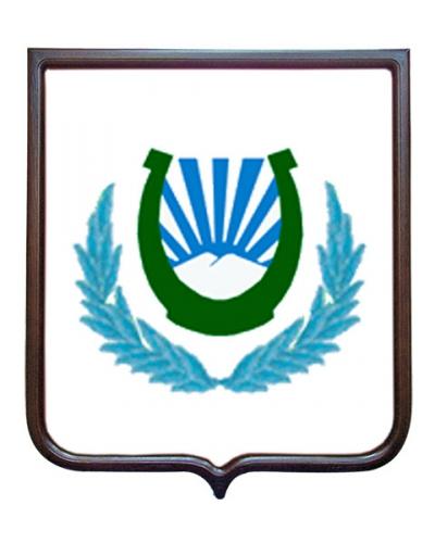 Герб города Нальчик