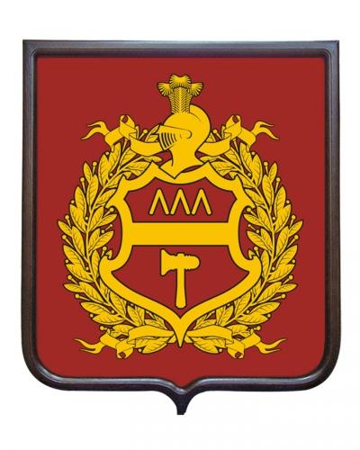 Герб города Нижний Тагил