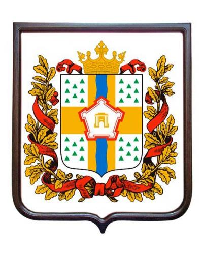 Герб субъекта РФ Омской области (гербовое панно)