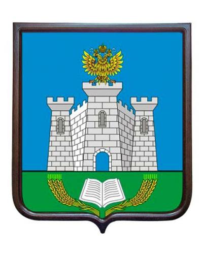Герб Орловской области (герб малый)