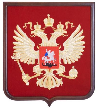 Герб страны Россия, вышитый на бархате, щит дерево