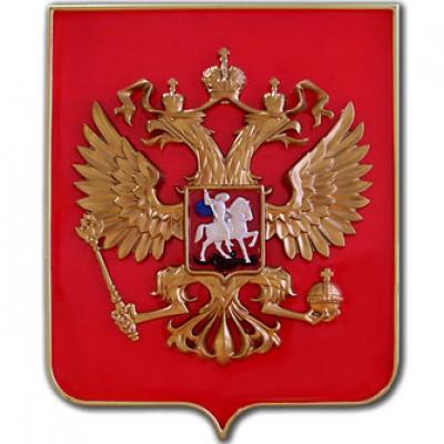 Герб страны Россия, пластик, щит пластик