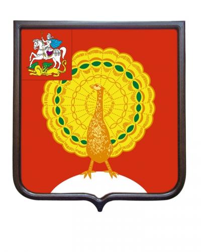 Герб города Серпухов Московской области