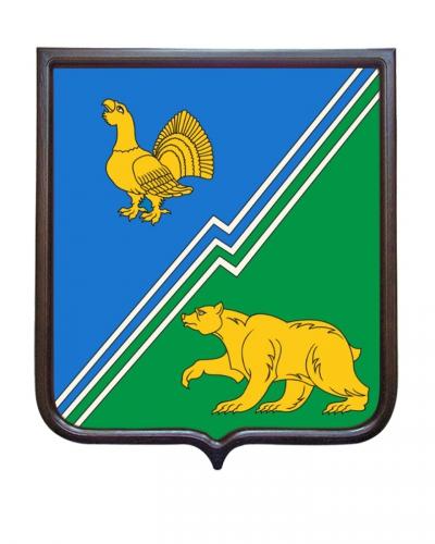 Герб города Югорск
