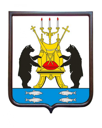 Герб города Великий Новгород