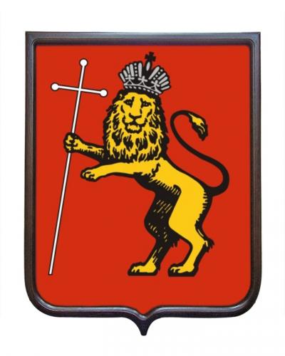 Герб города Владимира