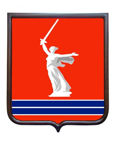 Герб Волгоградской области