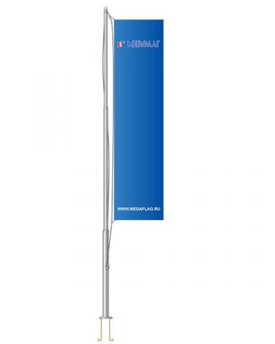 Флагшток уличный «Стандарт» алюминий 8 метров