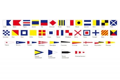 Комплект флагов МСС