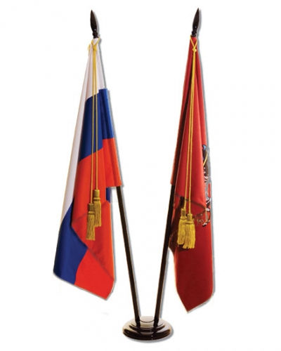 Флаги России и Москвы на офисном флагштоке