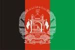 Флаг страны Афганистан