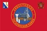 Флаг района Гагаринский город Севастополь