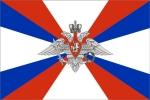 Флаг Министерства Обороны РФ