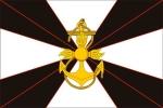 Флаг Морская пехота ВМФ РФ