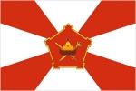 Флаг Московского военного округа РФ