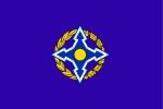 Флаг ОДКБ Организация Договора о коллективной безопасности