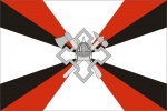 Флаг Служба расквартирования и обустройства войск РФ