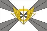 Флаг Сил специальных операций ВС РФ