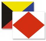 Флаги МСС