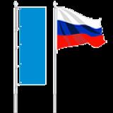 Уличные флаг для мачт-флагштоков