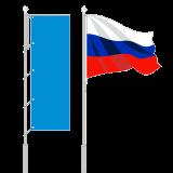 Уличные флаги для мачт-флагштоков