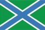 Флаг кораблей, катеров и судов пограничных войск РФ