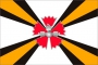 Флаг Разведывательные соединения и Воинские части МО РФ