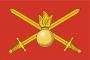 Флаг Сухопутных войск РФ