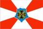Флаг Южного военного округа РФ