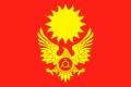 Флаг города Магас