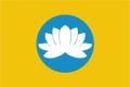 Флаг субъекта РФ Республика Калмыкия