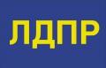 Флаг ЛДПР