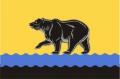 Флаг города Нефтеюганск