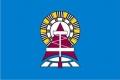Флаг города Ноябрьск ЯНАО