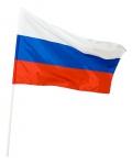 Флаг России 90х135см с древком пластик 150см