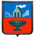 Герб Алтайского края (герб малый)